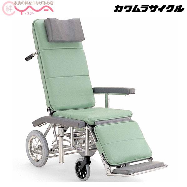 車椅子 車いす 車イス カワムラサイクル RR70N 介護用品 送料無料