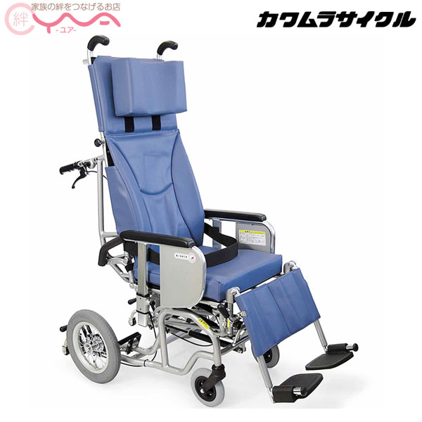 車椅子 車いす 車イス カワムラサイクル AYK-40 介護用品 送料無料