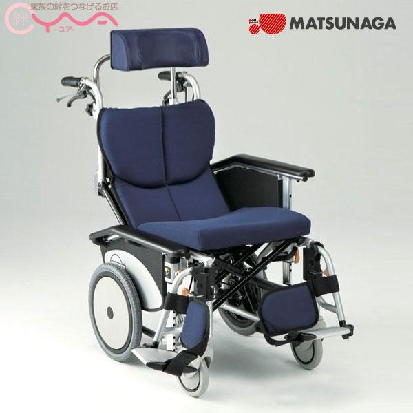 車椅子 車いす 車イス 松永製作所 OS-12TRSP 介護用品 送料無料