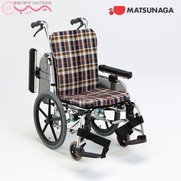 車椅子 車いす 車イス 松永製作所 AR-911S 介護用品 送料無料