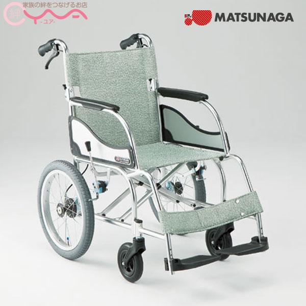 車椅子 軽量 折り畳み 松永製作所 MW-SL21B 車いす 車イス 介護用品 送料無料