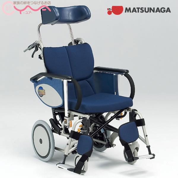 車椅子 車いす 車イス 松永製作所 OS-12TR 介護用品 送料無料