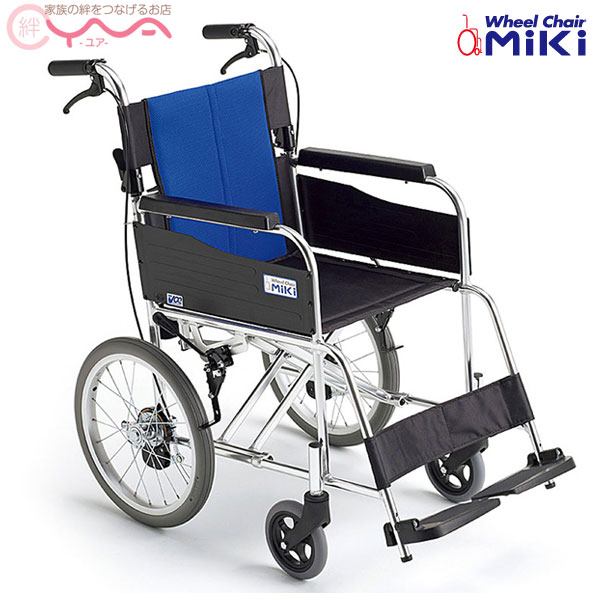 車椅子 軽量 折り畳み MiKi ミキ BAL-2 車いす 車イス 介護用品 送料無料