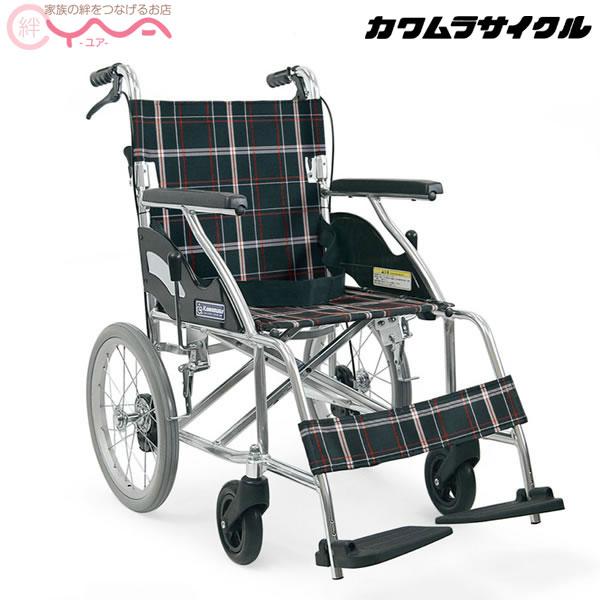 車椅子 軽量 折り畳み カワムラサイクル KV16-40SB 車いす 車イス 介護用品 送料無料