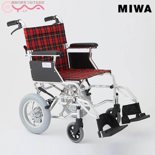 車椅子 軽量 折り畳み MIWA ミワ ミニポン HTB-12D(バンドブレーキ仕様) 車いす 車イス 介護用品 送料無料