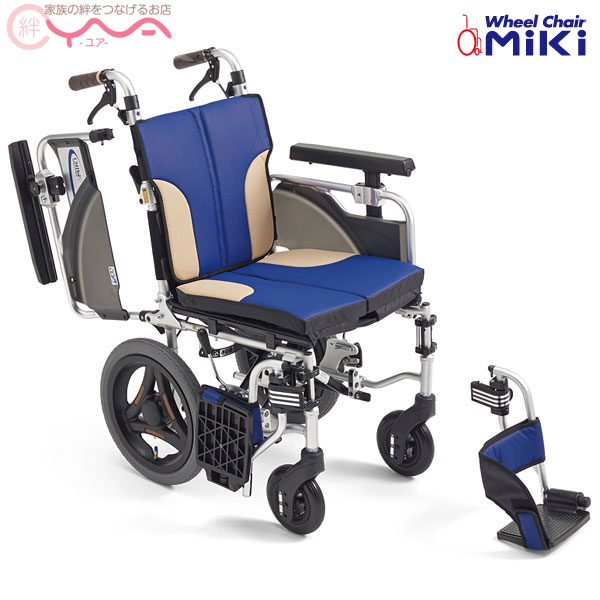 車椅子 折り畳み 【MiKi/ミキ SKT-2000】 介助式 多機能 車いす 車イス くるまいす コンパクト 介護用品 送料無料
