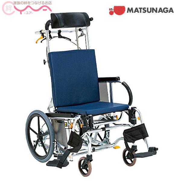 車椅子【松永製作所】マイチルト-バリュー MH-VR [ティルト&リクライニング] [介助式車椅子] [脚部スイングアウト]