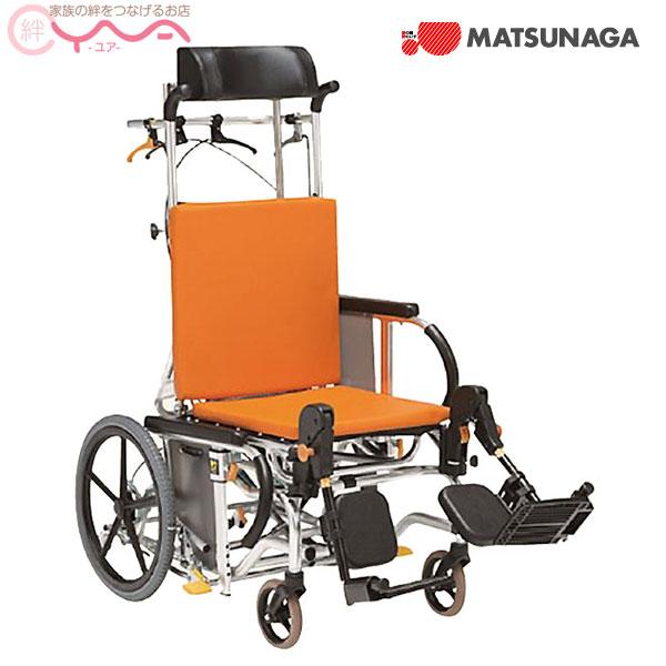 車椅子【松永製作所】マイチルト-バリュー MH-VR-SE [ティルト&リクライニング] [介助式車椅子] [脚部スイングアウト] [脚部エレベーティング]