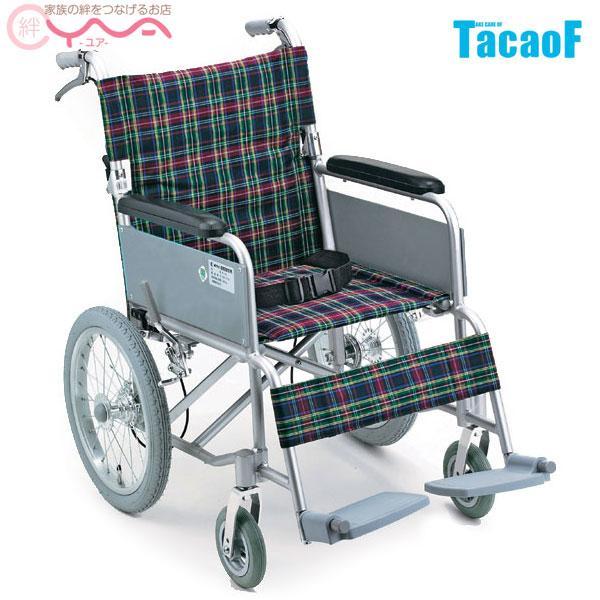 車椅子 軽量 折り畳み 【幸和製作所/TacaoF B-40】介助式 車いす 車イス くるまいす ハンドブレーキ付き アルミ製 介護車 介護用品 送料無料