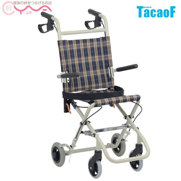 車椅子 軽量 折り畳み 【幸和製作所/TacaoF BH03】介助式 簡易型 車いす 車イス くるまいす ハンドブレーキ付き アルミ製 介護車 介護用品 送料無料