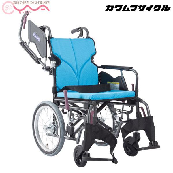 車椅子 折り畳み 【カワムラサイクル】KMD-B16-40(38/42/45)-M(H/SH)[Modern-Bstyle] [介助式車椅子] [介助ブレーキ付]