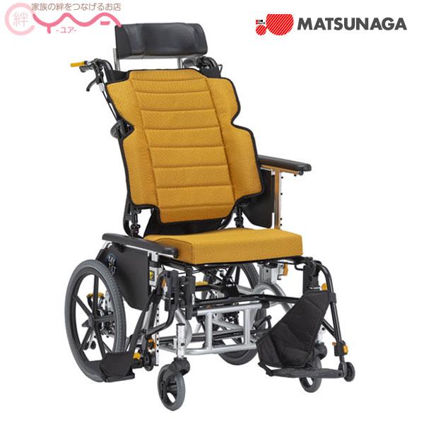 車椅子 ティルト&リクライニング【松永製作所】マイチルト-グラン3D MH-GR [介助式車椅子] [背シート調整] [3Dモデル] [肘上下式] [脚部スイングアウト]