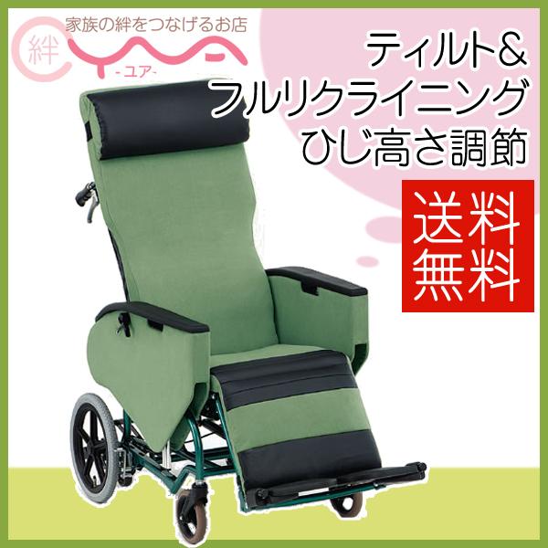 車椅子 車いす 車イス 松永製作所 FR-31TR 介護用品 送料無料
