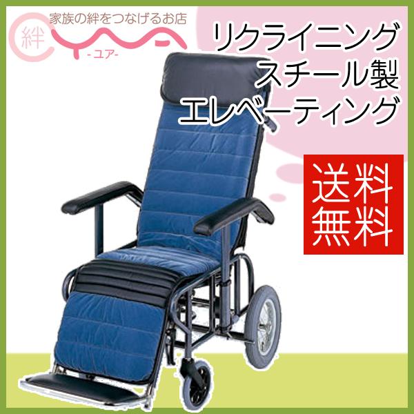 車椅子 車いす 車イス 松永製作所 2型 介護用品 送料無料