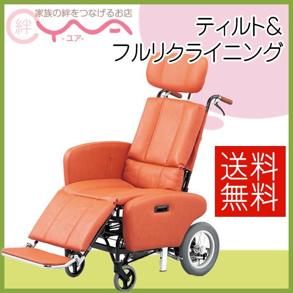 車椅子 車いす 車イス 日進医療器 NHR-7B 介護用品 送料無料