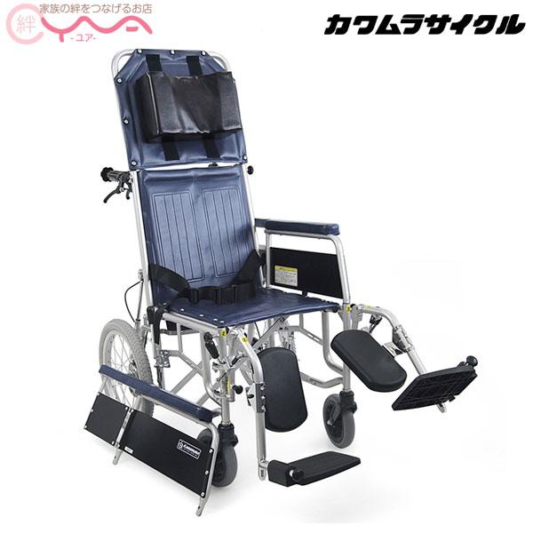 車椅子 車いす 車イス カワムラサイクル RR43-NB 介護用品 送料無料