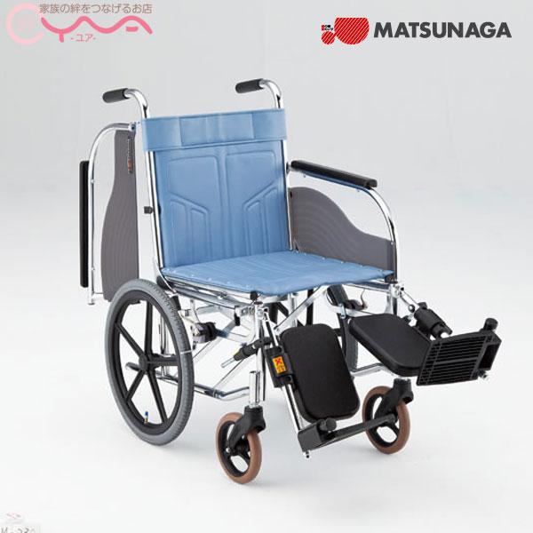 車椅子 車いす 車イス 松永製作所 CM-231 介護用品 送料無料