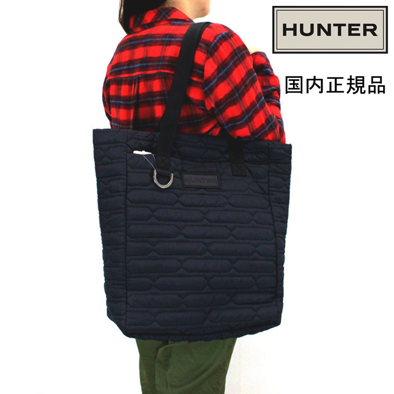 HUNTER/ハンター ORIGINAL QUILTED TOTE オリジナル キルテッド トート バッグ UBS7022KBM 国内正規品