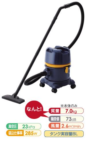 【代金引換不可】【送料無料】スイデン 乾湿両用型クリーナー(乾湿両用型掃除機) SAV-110R 軽量・コンパクトで持ち運びに便利
