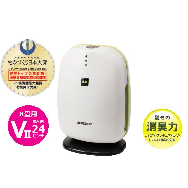 【送料無料】FUJICO フジコー 空気消臭殺菌装置 MaSSC CLEAN マスククリーン MC-V2(GR) グリーン