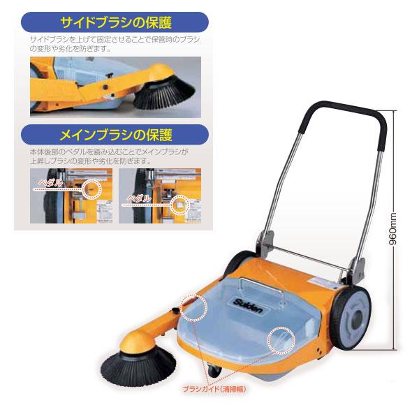 【】【業務用掃除機】スイデン紙パック式掃除機トナQSCV-T105【業務用掃除機】