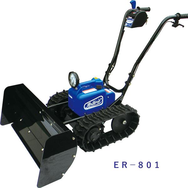 Sasaki 充電式 電動ラッセル除雪機 オ*スノー【オスノー】 ER-801【送料無料】