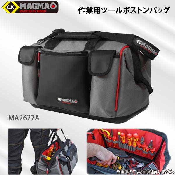 C.K MAGMA 作業用ツールボストンバッグ MA2627A 底面防水 工具箱/ツールボックス C.K TOOL 代金引換不可