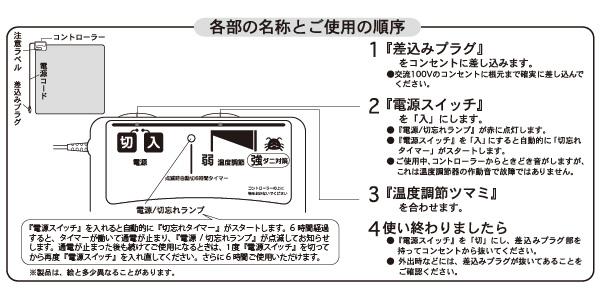 【アウトレット 家電】 数量限定 ユアサプライムス ホットカーペット 1.5畳 YC-Y15Y 本体 126×180cm 温度調節可能で省エネ ダニ退治 電気カーペット YUASA