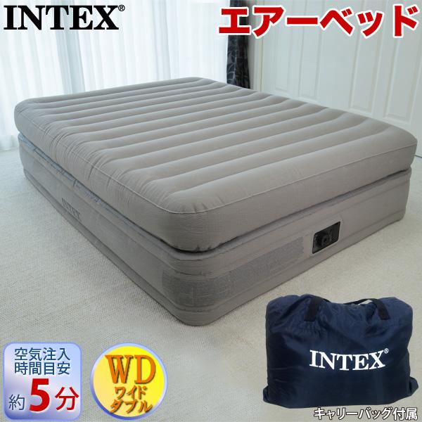 インテックス 電動ポンプ内蔵エアーベッド プライムコンフォート 64445 QUEEN ワイドダブルサイズ 203×152cm PRIME COMFORT ELEVATED INTEX エアベッド 送料無料