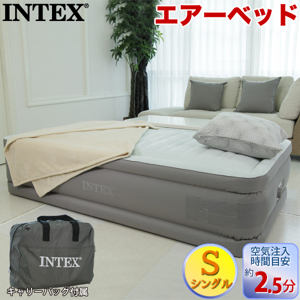 インテックス 電動ポンプ内蔵エアーベッド プレムエアー ワン 64901 TWIN シングルサイズ 191×99cm Prem AIRE 1 INTEX エアベッド 送料無料