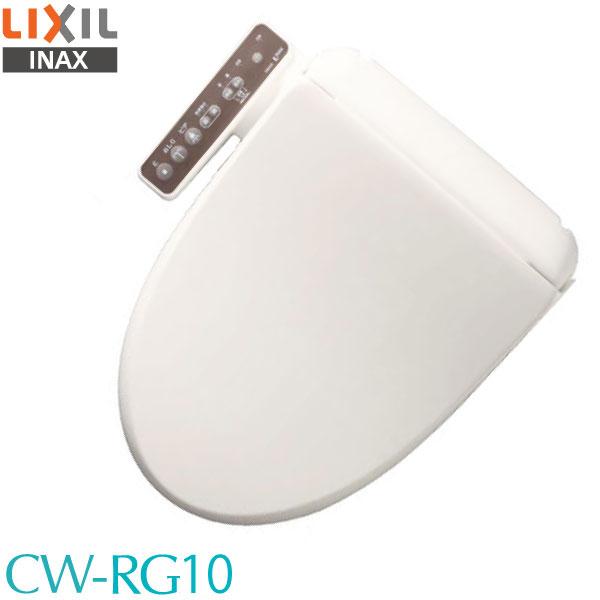 【送料無料】【INAX】【LIXIL】 イナックス シャワートイレ CW-RG10 BN8 オフホワイト 温水洗浄便座