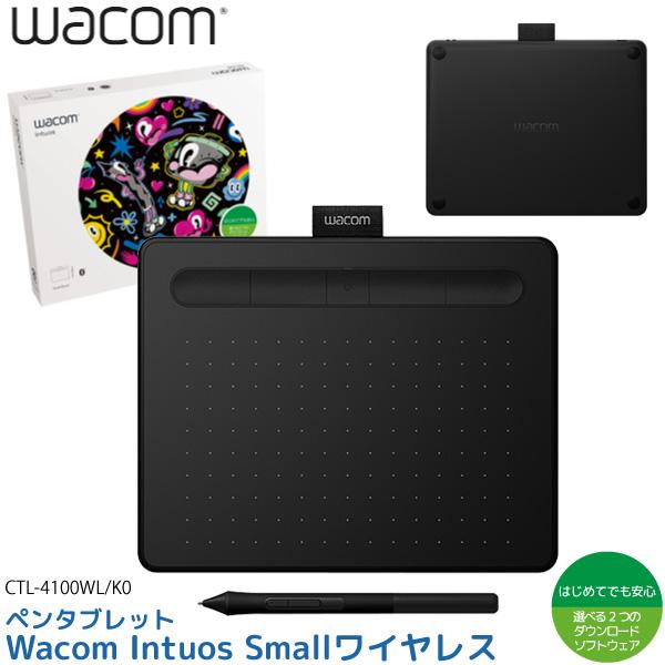 ワコム ペンタブレット Wacom Intuos Small ワイヤレス CTL-4100WL/K0 ブラック 筆圧4096レベル バッテリーレスペン