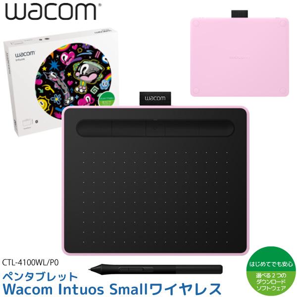 ワコム ペンタブレット Wacom Intuos Small ワイヤレス CTL-4100WL/P0 ベリーピンク 筆圧4096レベル バッテリーレスペン