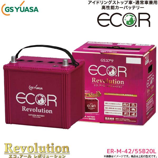 楽天市場】GSユアサ 自動車用 バッテリー ECO.R Revolution ER-M-42 ...