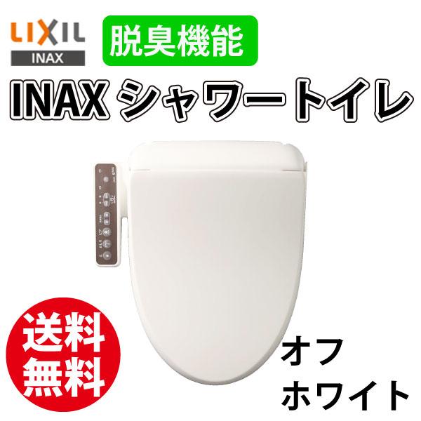 【送料無料】【INAX】【LIXIL】 イナックス シャワートイレ CW-RG20 BN8 オフホワイト 温水洗浄便座