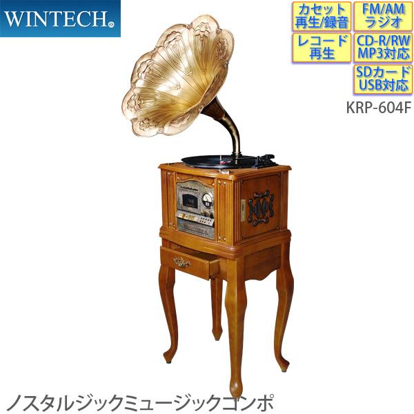 ノスタルジックミュージックコンポ KRP-604F CD/カセット/レコード/ラジオ 3.1chスピーカー搭載 ワイドFM対応ラジオ WINTECH/ウィンテック