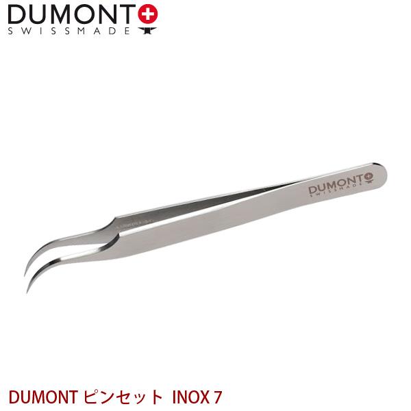 DUMONT 精密ピンセット DUMONT ピンセット INOX 7 代金引換不可 日時指定不可