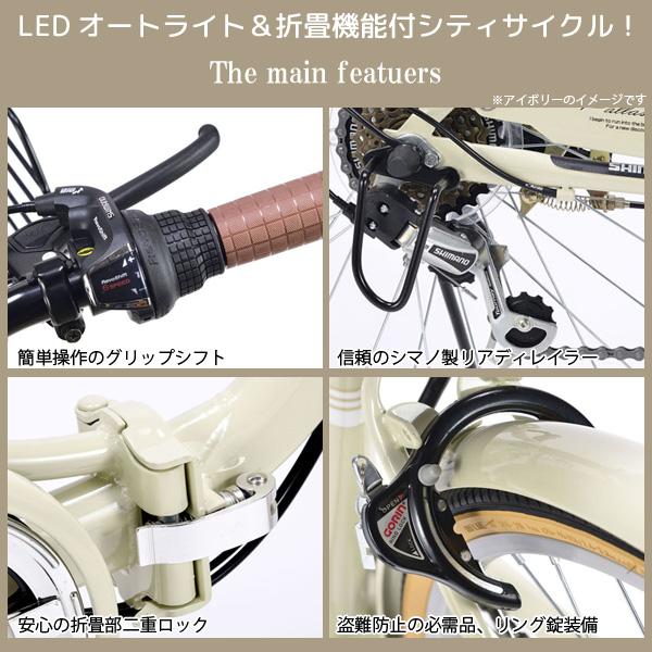 便利で安心のLEDオートライト、シマノ製6段ギア搭載。