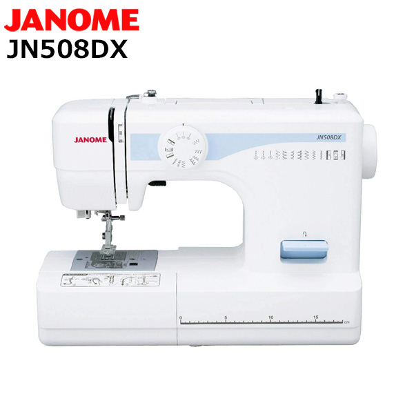 カンタンだけどしっかり機能 フットコントローラー操作 ジャノメ 市販 高級 ミシン フットコントローラー付き PJ-100 JN508DX 代金引換不可