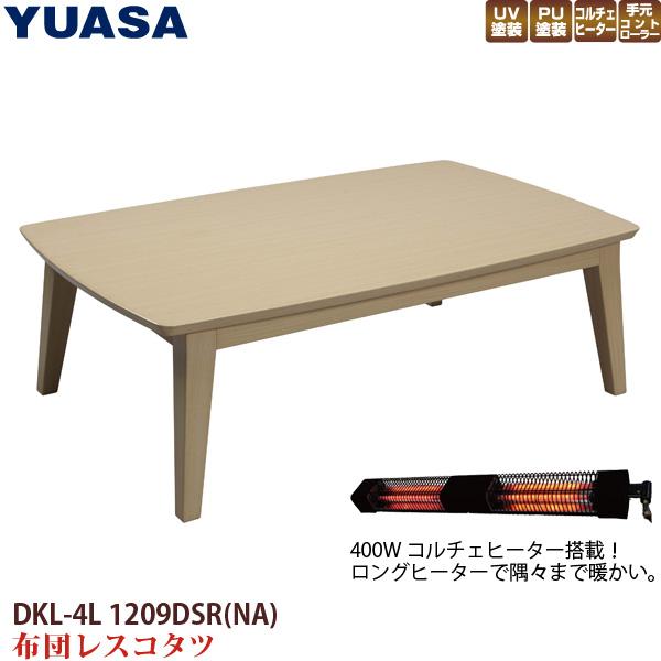 【送料無料】ユアサ こたつ長方形 センターテーブルコタツ DKL-4L 1209DSR(NA)