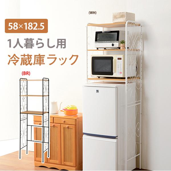 冷蔵庫ラック 3段 幅58cm ブラウン 可動棚付き 収納ラック 冷蔵庫 上 収納 キッチンラック キッチン収納 一人暮らし ワンルーム レンジ トースター レンジ台 代金引換不可