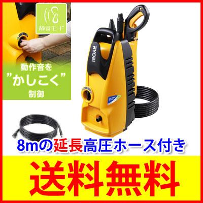 【送料無料】【高圧洗浄機 リョービ】RYOBI リョービ 高圧洗浄機 AJP-1520SP