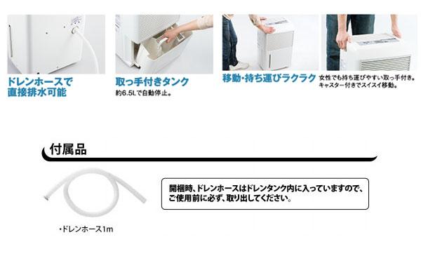 ナカトミ NAKATOMI コンプレッサー式 除湿機 DM-10 【除湿器】