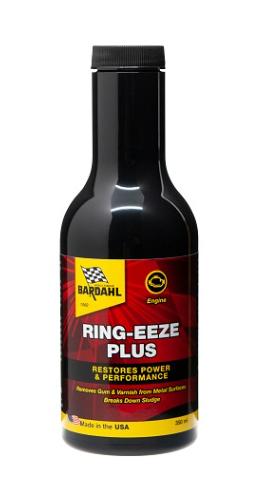 BARDAHL(バーダル) RING&EEZE リングイーズ エンジンフラッシング 遅効性 エンジンパワー回復 スラッジ除去 24本入り