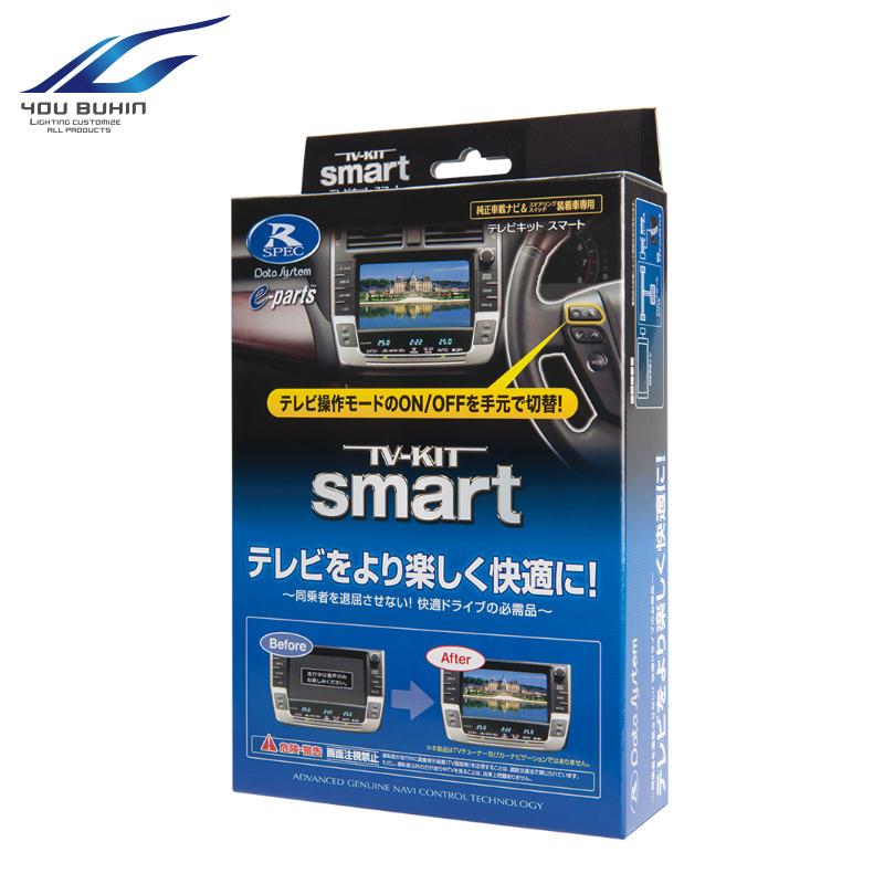 【¥500OFFクーポン発行中!】レクサス LS LC NX テレビキット スマートタイプ データシステム TTV411S