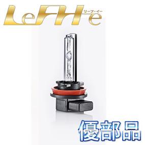 【¥500OFFクーポン発行中!】LeFH-e(リーフイー) コルハート 自動車用ヘッドライトHID H8 H9 H11 35W 6000K 保安基準対応品 2年保証付