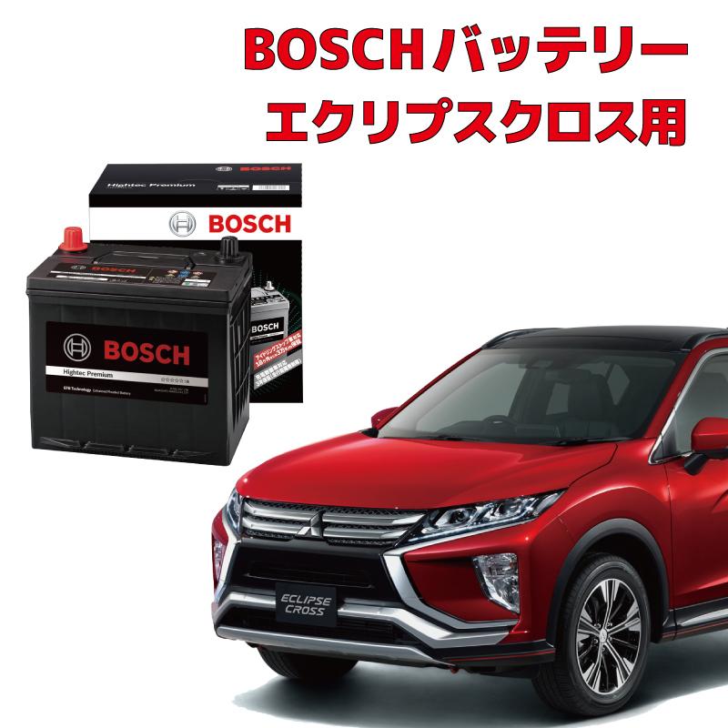 【¥500OFFクーポン発行中!】エクリプスクロス GK1W バッテリー Q-85 アイドリングストップ車用 高性能 充電制御 BOSCH ボッシュ HTP-Q-85/115D23L