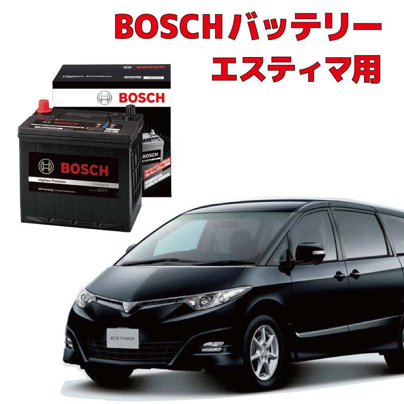 【¥500OFFクーポン発行中!】エスティマ バッテリー S-95 ACR50W ACR55W GSR50W GSR55W アイドリングストップ車用 高性能 充電制御 BOSCH ボッシュ HTP-S-95/130D26L