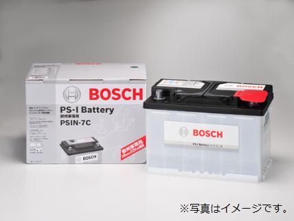 【¥500OFFクーポン発行中!】トヨタ C-HR 適合 バッテリー 純正サイズ LN1 対応 ZYX10 2016年12月~ PSIN-5K 50Ah 480A 補機用バッテリー 高性能 充電制御 BOSCH ボッシュ