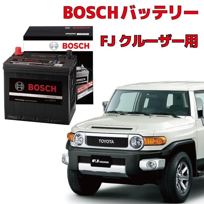 【¥500OFFクーポン発行中!】FJクルーザー GSJ15W バッテリー HTP-S-95 アイドリングストップ車用 高性能 充電制御 BOSCH ボッシュ HTP-S-95 130D26L